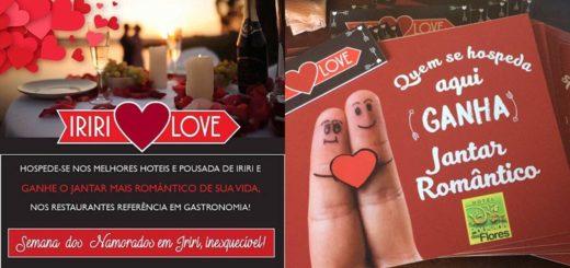 Iriri Love 2017