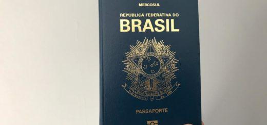 Como tirar ou renovar passaporte